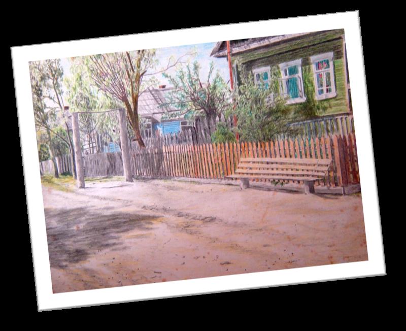 Родная улица моя картика