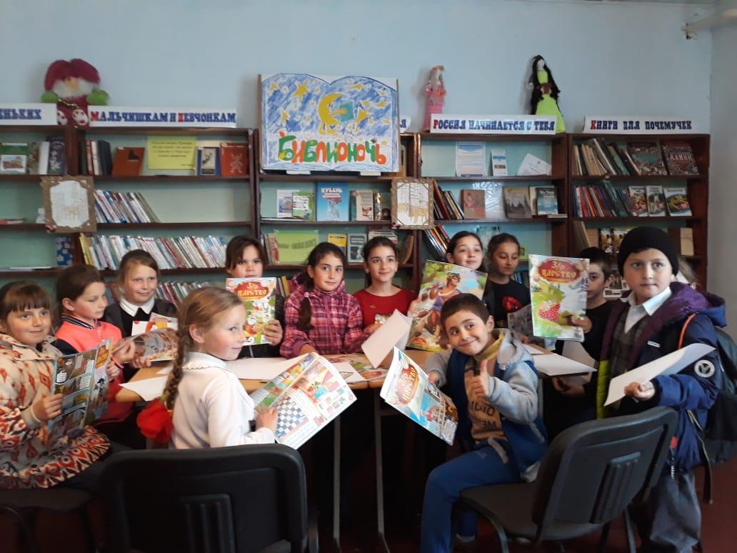 Кабардинская поселенческая библиотека