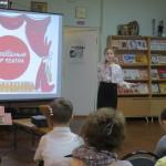 Хадыженская детская библиотека