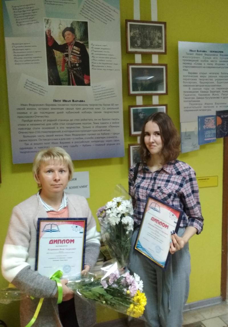 mini_Каримова И. и Салмина М.