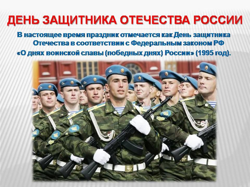 Солдатами не рождаются – солдатами становятся