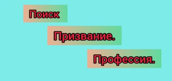 Сниввввввымок