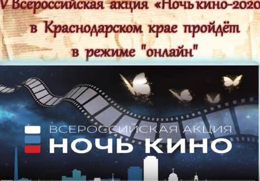 фильм ЧУЧЕЛО герои и актеры