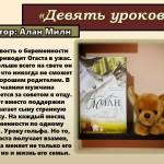 что-читает-молодежь4