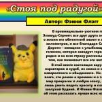 что-читает-молодежь6