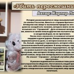 что-читает-молодежь7